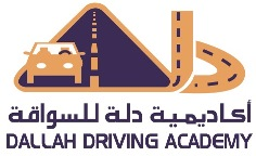 Dalla Driving Academy